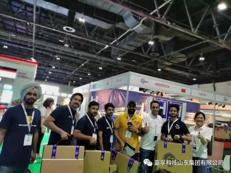 2020迪拜展圆满成功 2020 SGI DUBAI