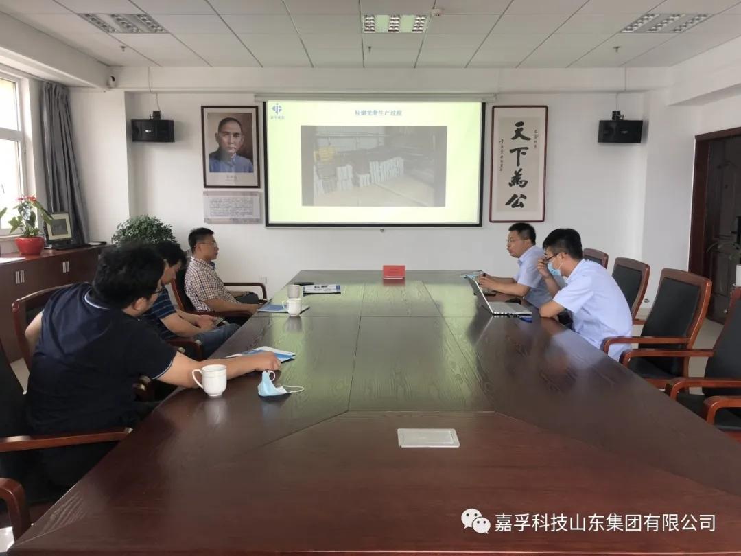 山东大学材料与工程学院张存生副院长一行莅临公司交流。