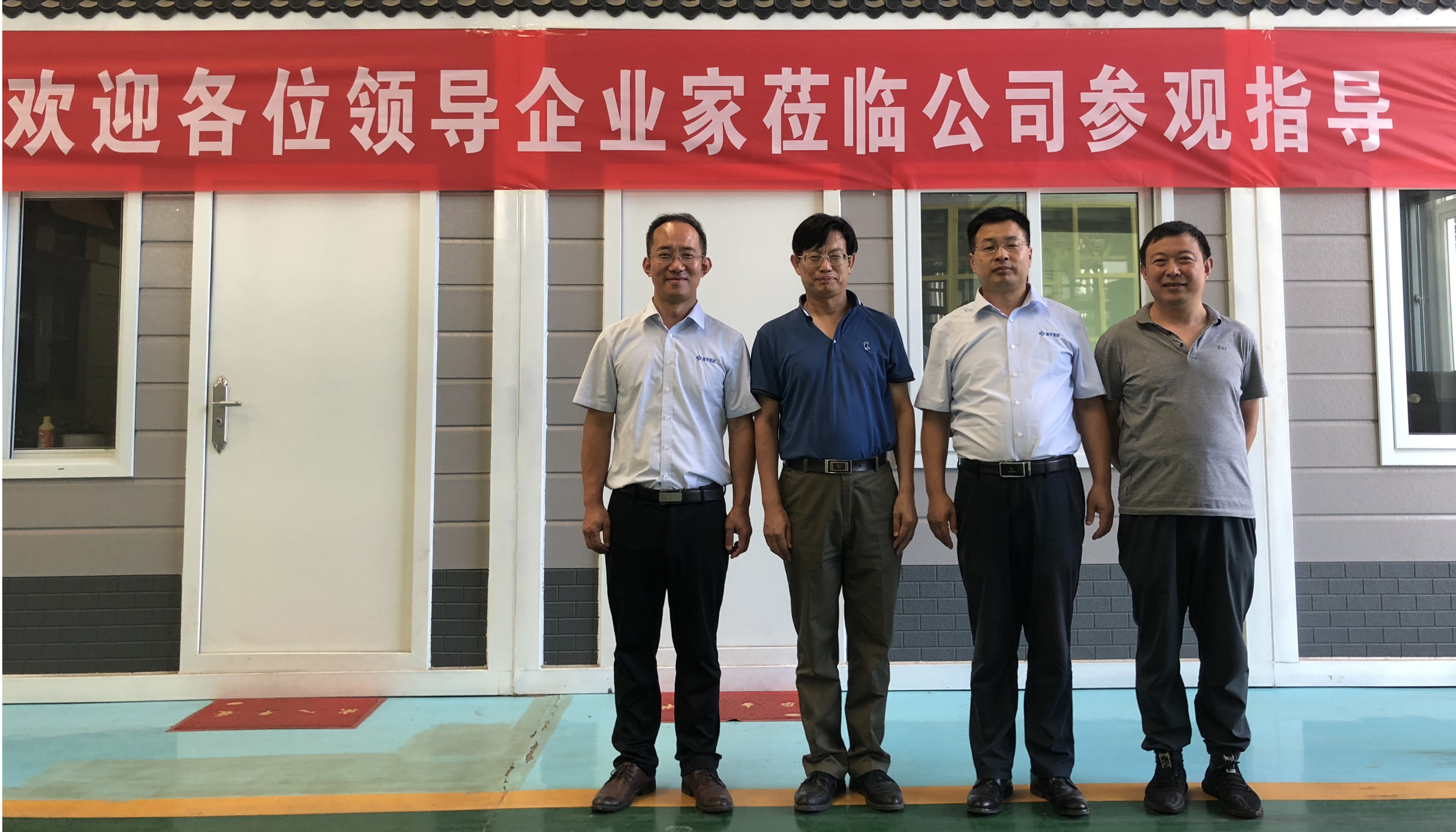 山东建筑大学于复生教授来公司进行产研学交流。